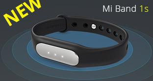 Buy Xiaomi Mi Band 1s