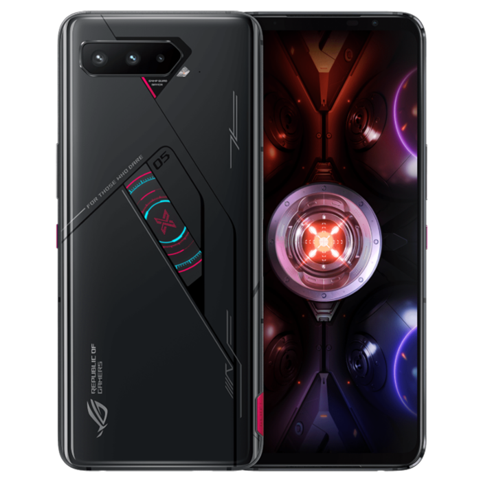 Asus ROG PHONE 5S PRO Coupons