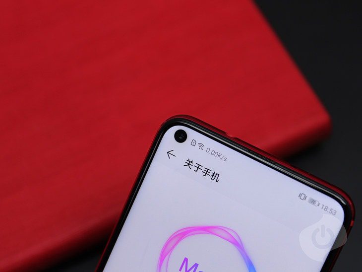 Honor V20 Evaluation