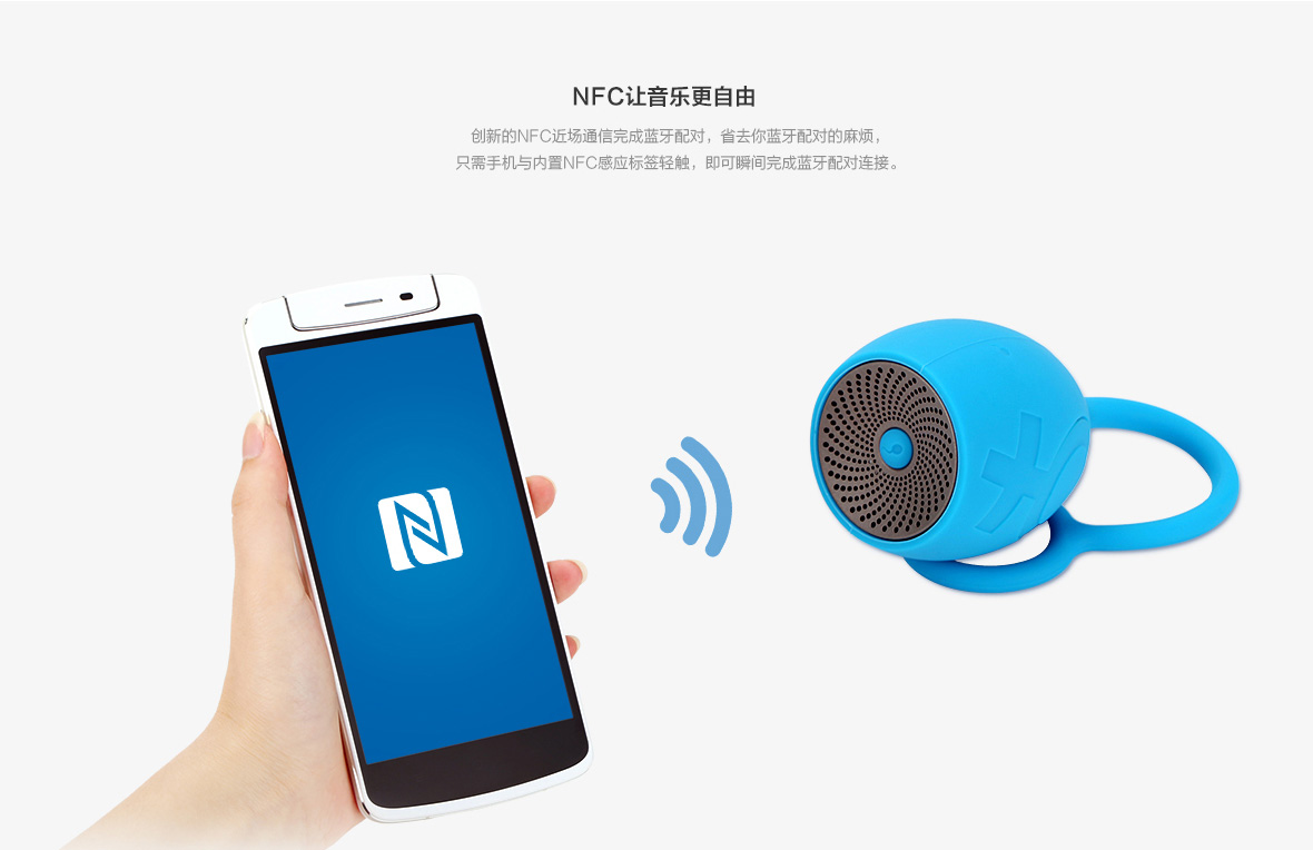 OPPO iLike Bluetooth Speaker AY905