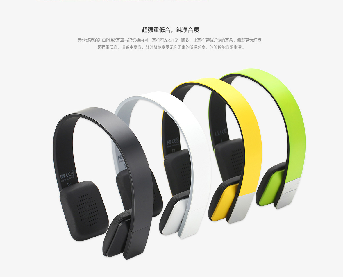 OPPO iLike Bluetooth Headset LE903