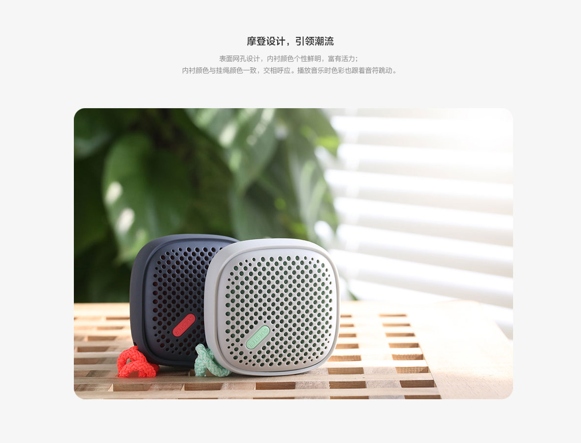 OPPO QUESTER NFC Bluetooth Speaker
