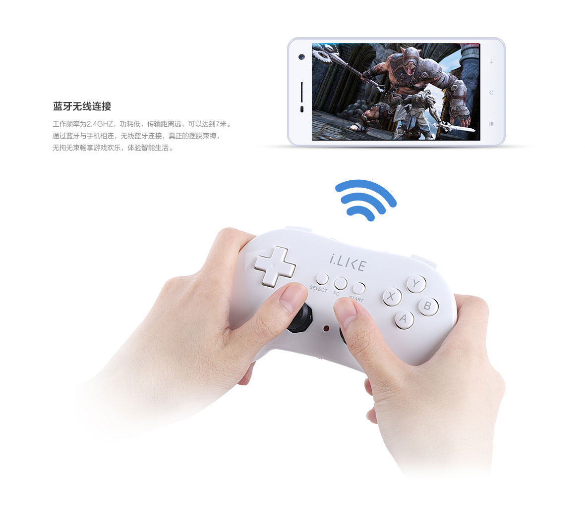 OPPO iLike Bluetooth Game Player Controller