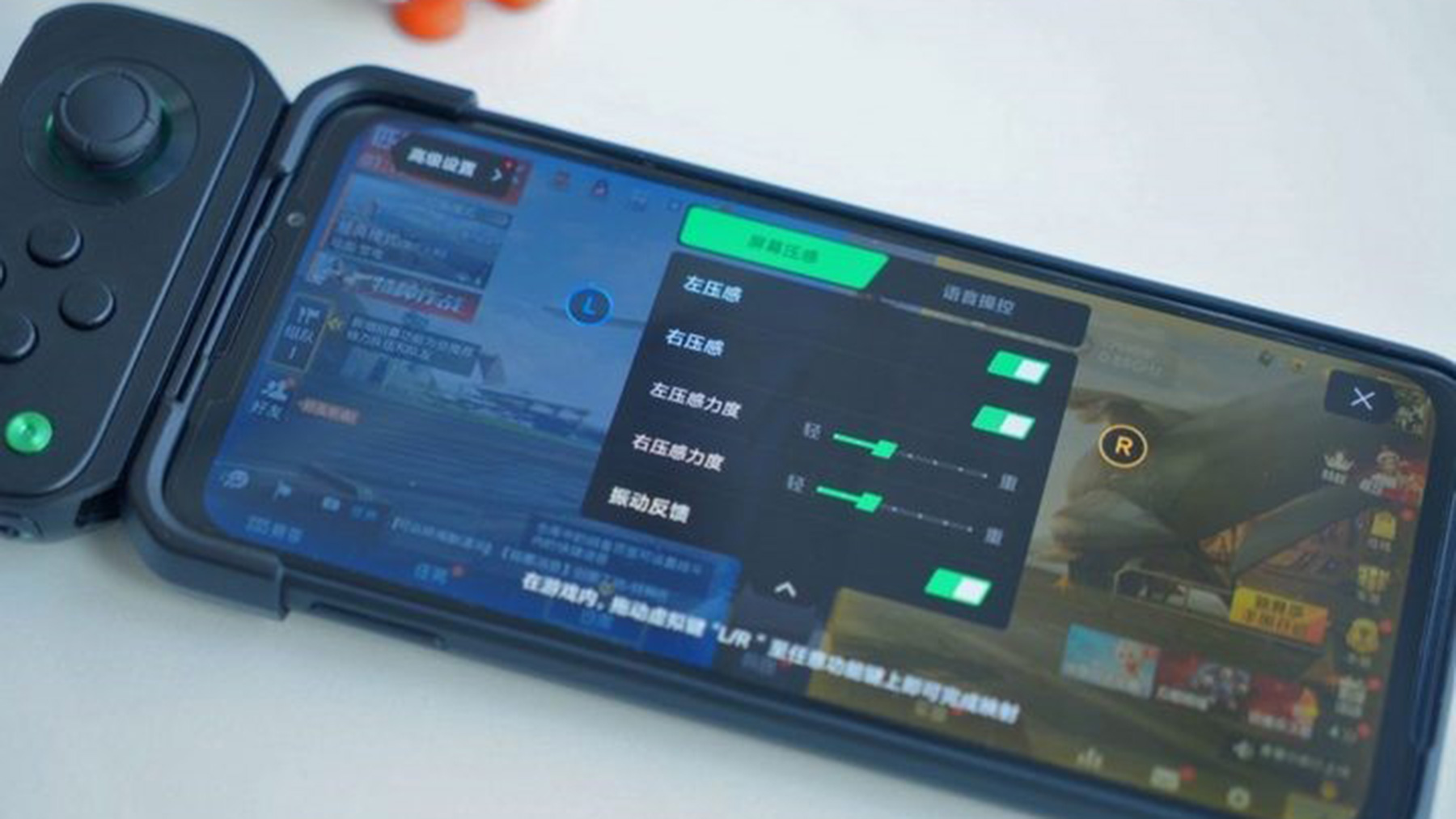 High refresh rate screen popular, game mobile phone concept is still established 5