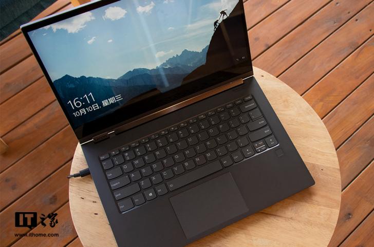 Lenovo Yoga 7 Pro Review