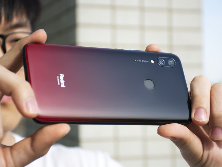 Redmi 7 Review