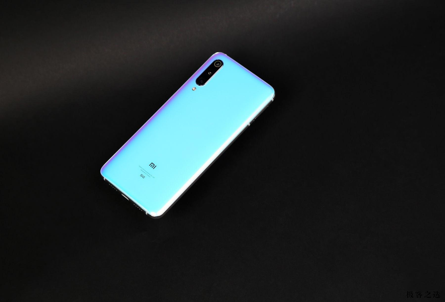 Xiaomi 9 Pro 5G 23