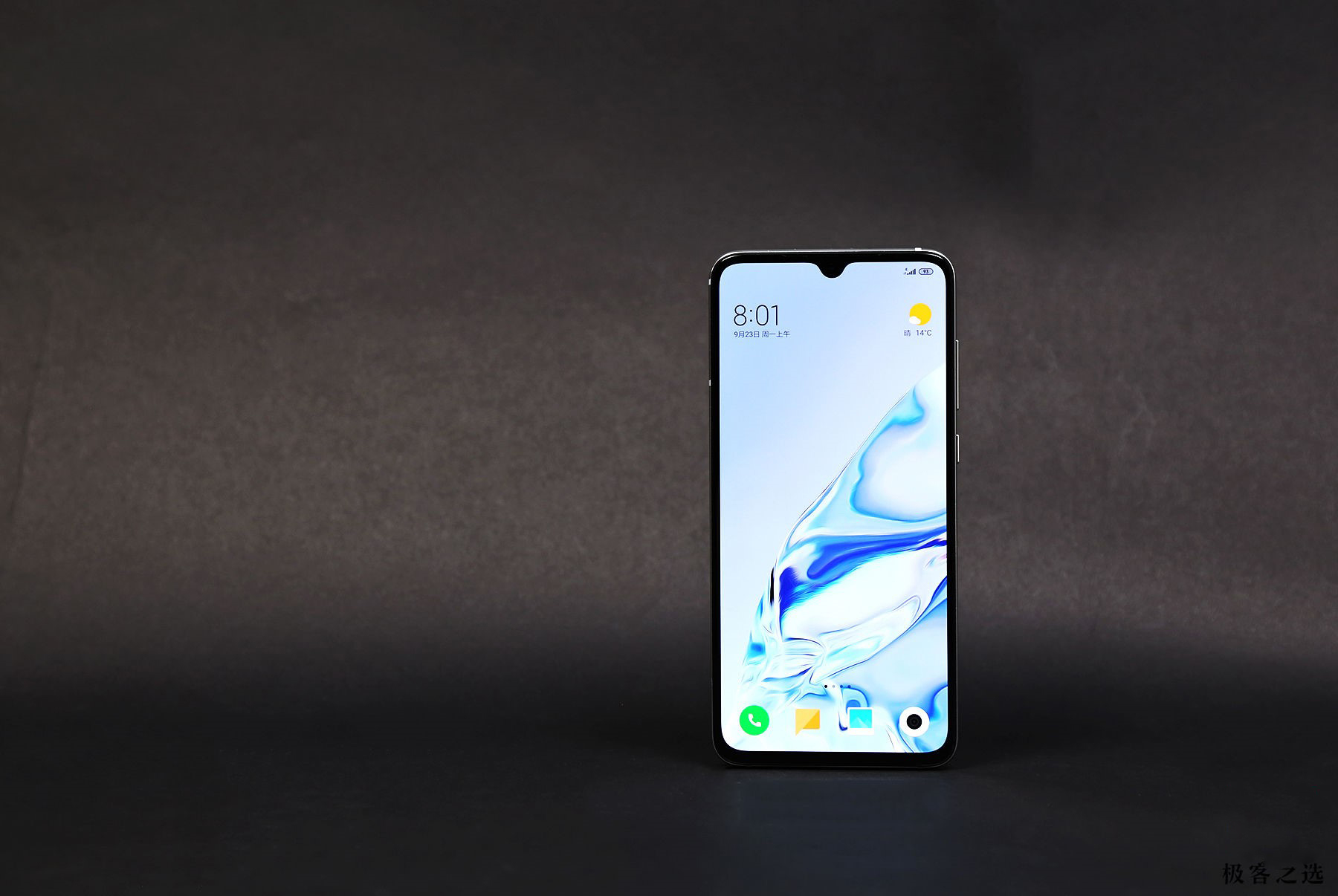 Xiaomi 9 Pro 5G 5