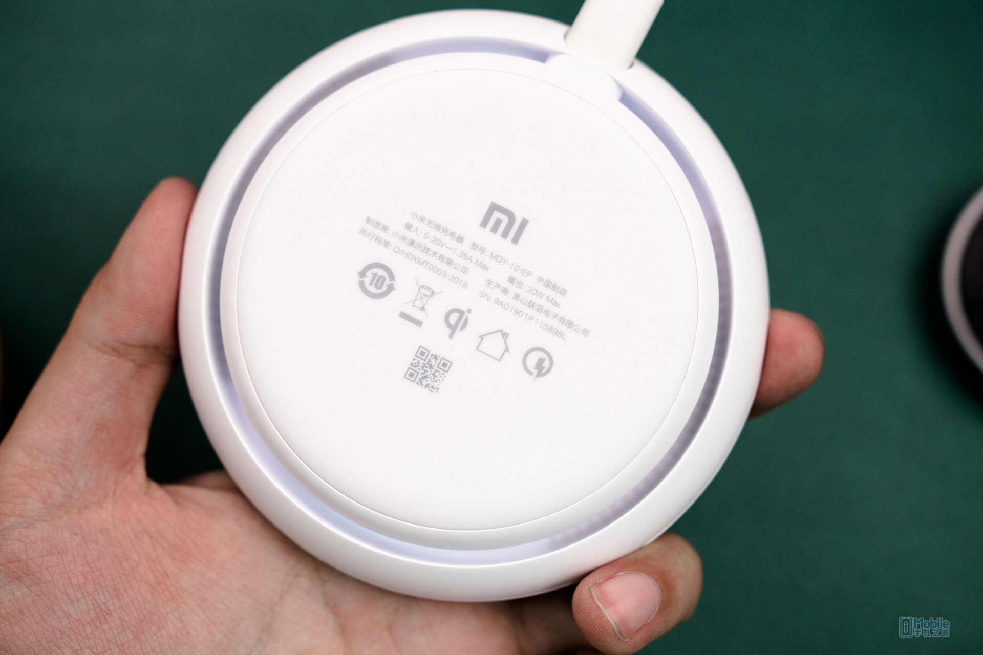 Xiaomi 20W wireless charger hands on pictures