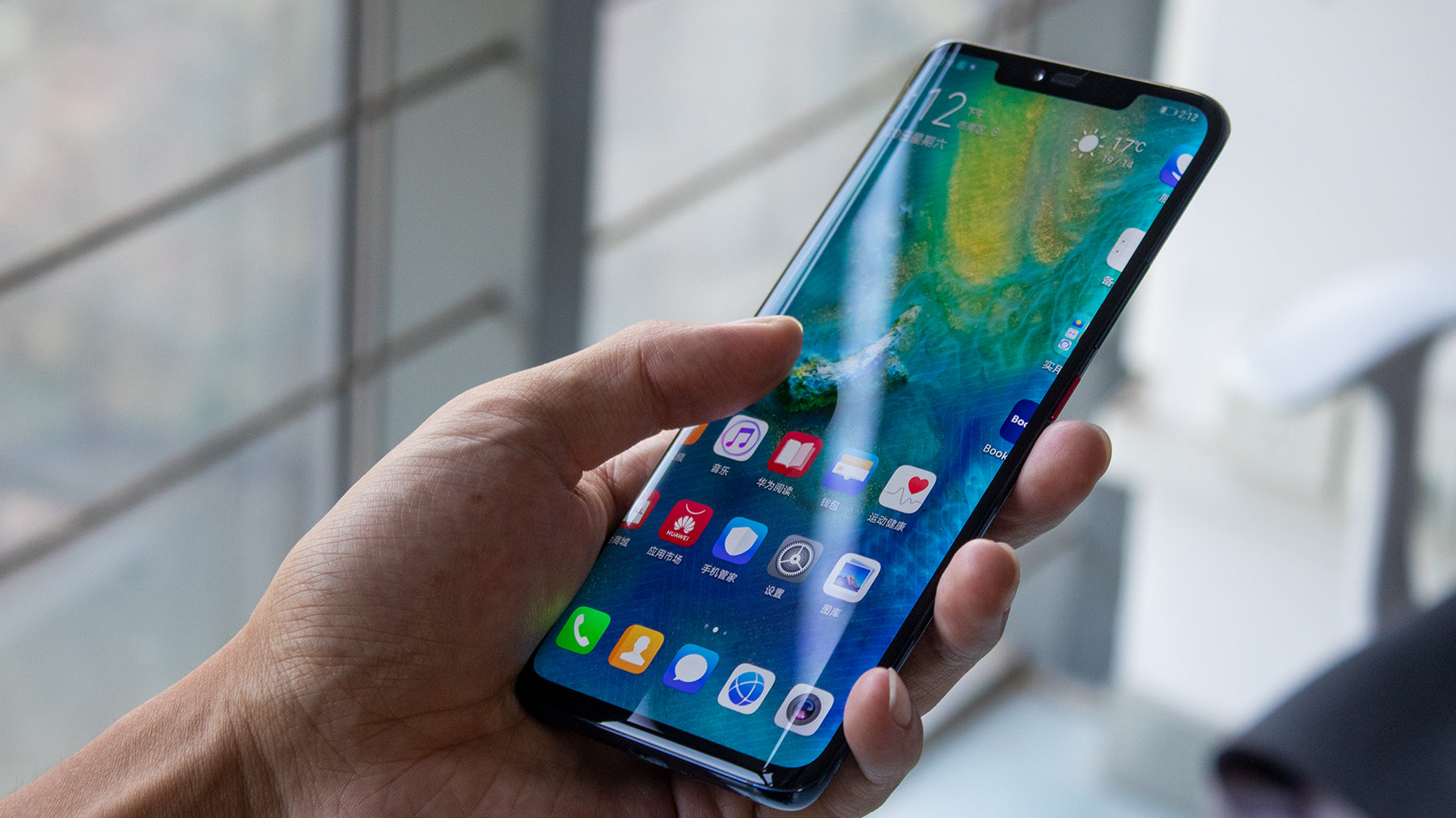 Giztop - Huawei Mate 20 series Review