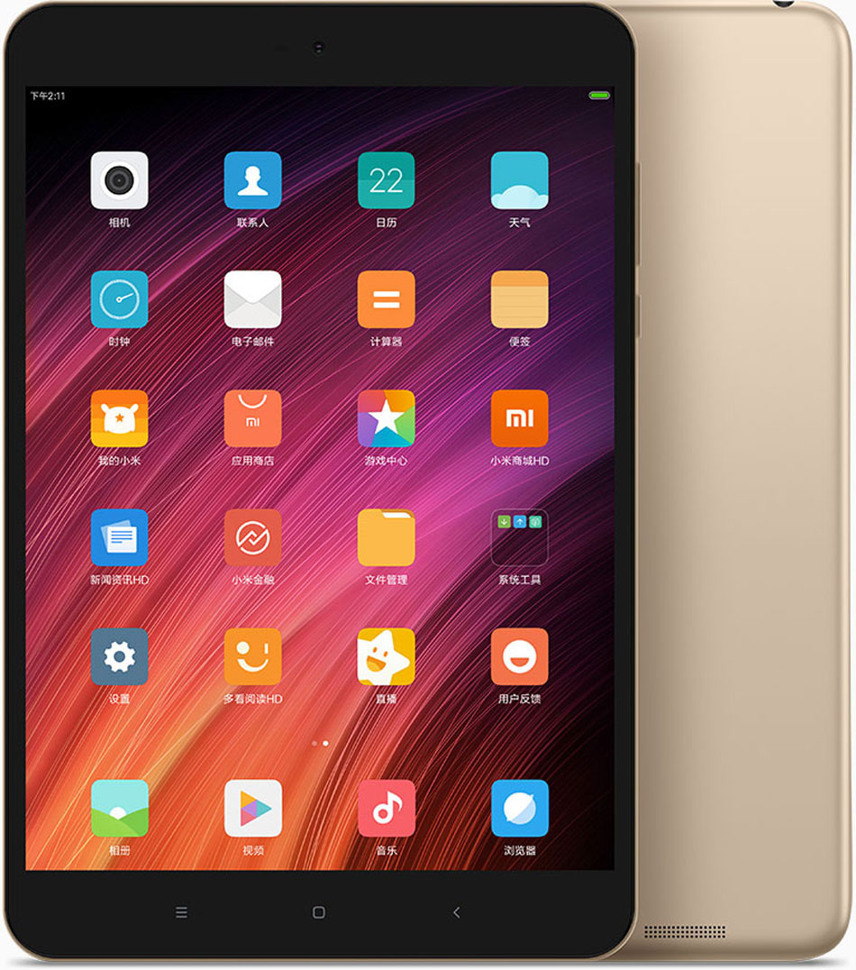 Buy Xiaomi Mi Pad 3 7 9 Inch Screen Android Tablet