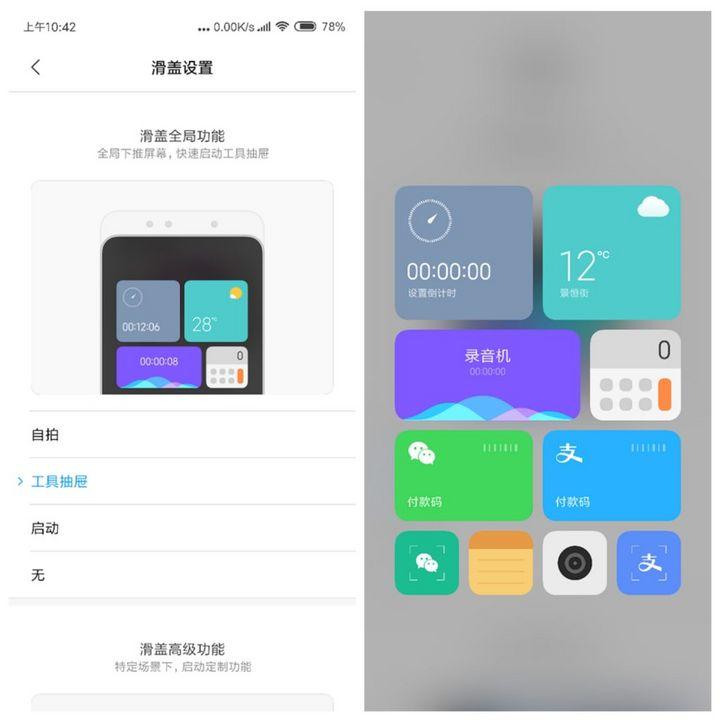 Xiaomi MIX 3 model Review