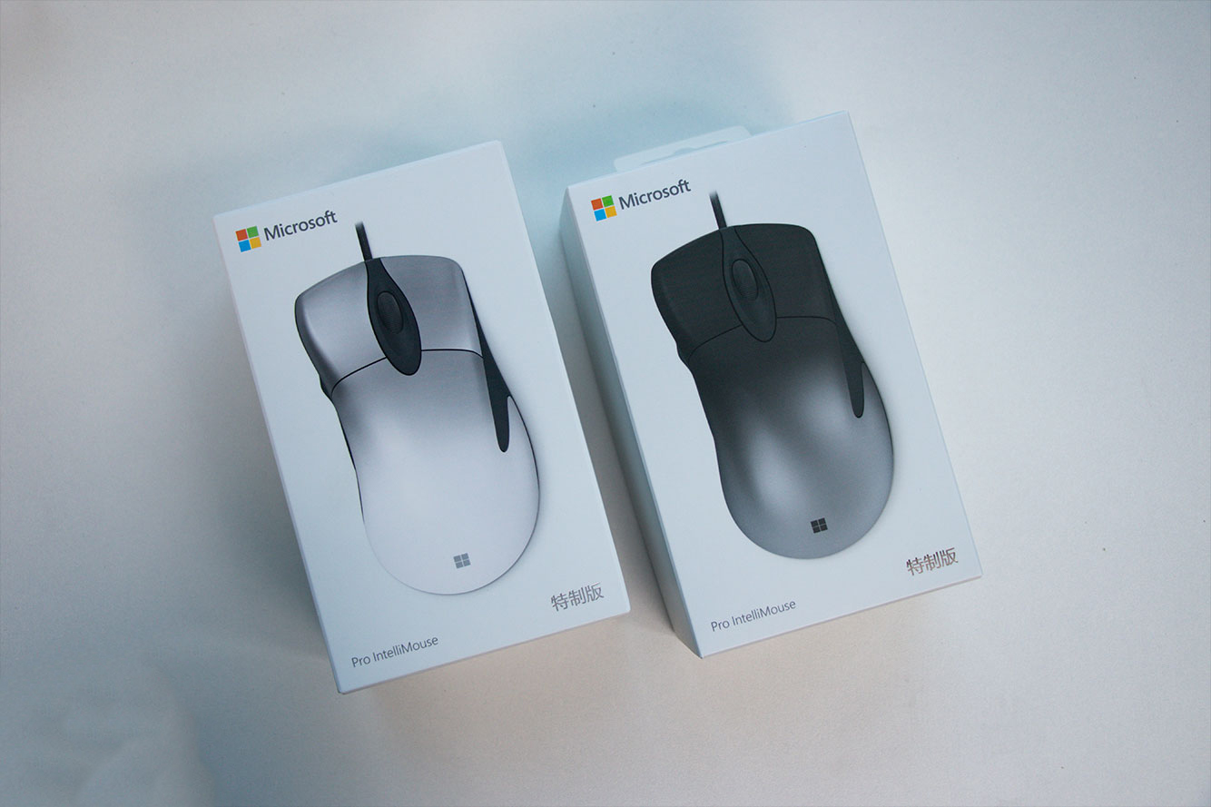 Microsoft Pro IntelliMouse gaming mouse