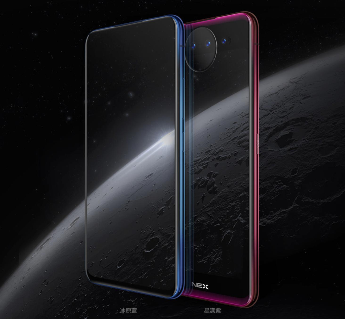 Vivo NEX Dual screen hands on