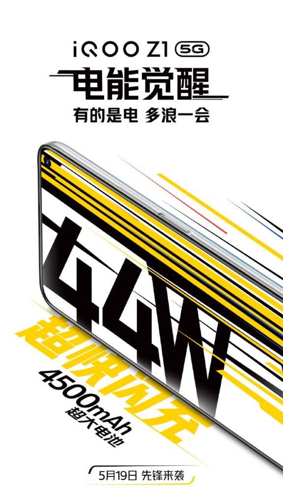 iQOO Z1 Battery