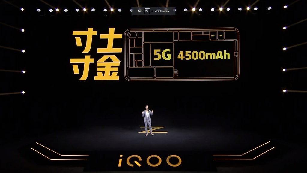 iQOO Z1 5G battery