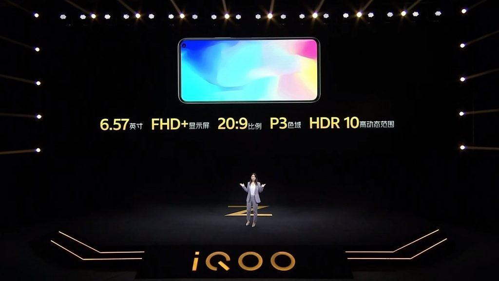 iQOO Z1 5G specs