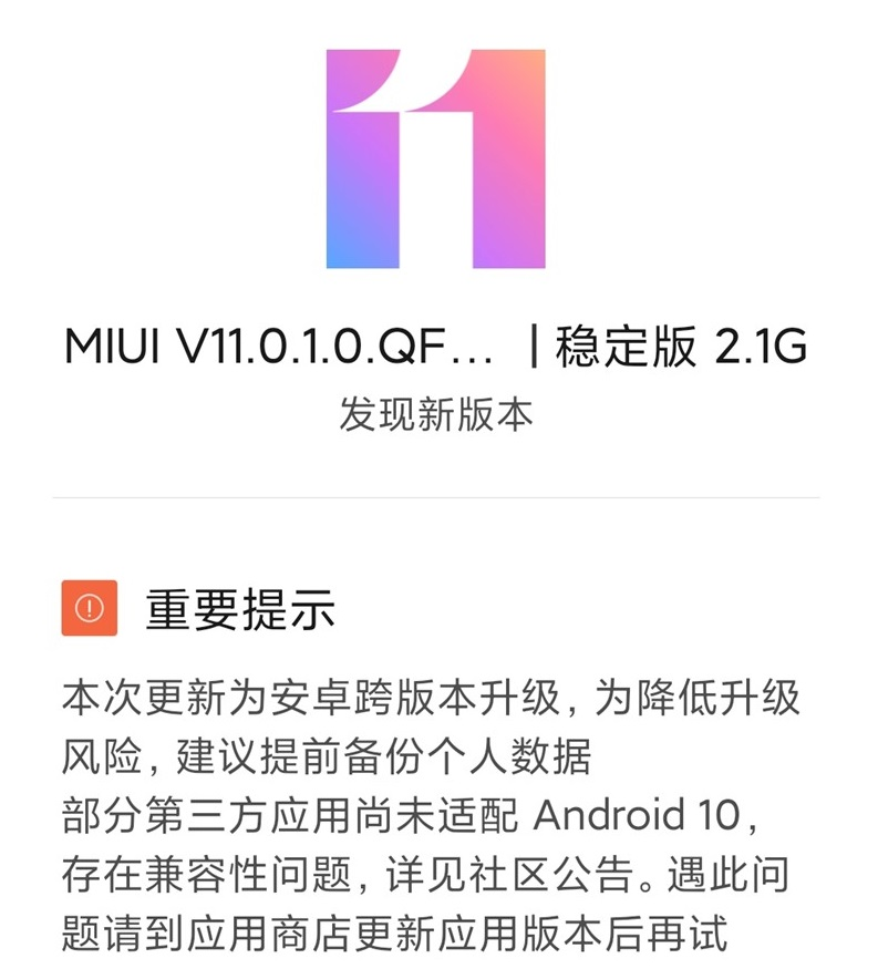 Redmi Note 7 Update