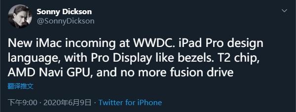 Apple iMac leak