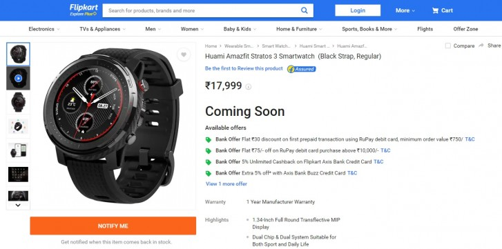 Amazfit Stratos 3 Price Revealed By Flipkart Ahead Of Its June 17 Indian Launch