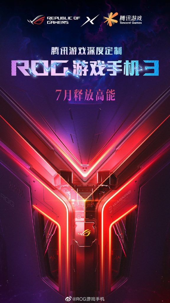 Asus ROG Phone 3 Launch Scheduled For July In Partnership With Tencent Games