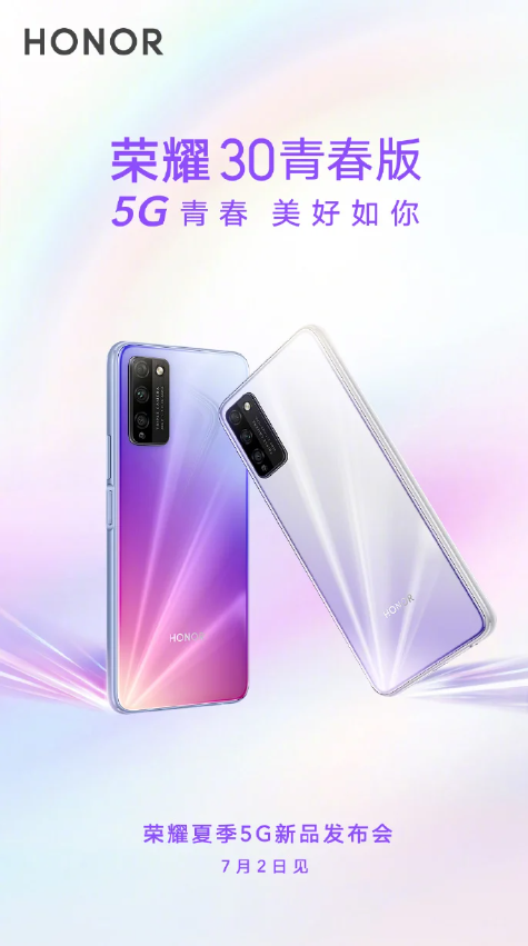 Honor 30 Youth Edition Slated To Debut On July 2
