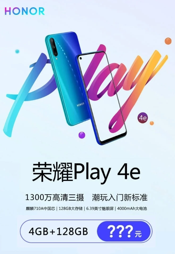 Honor Play 4e Poster Pops Online; Reveals Key Specs and Keeps Us Guessing The Price