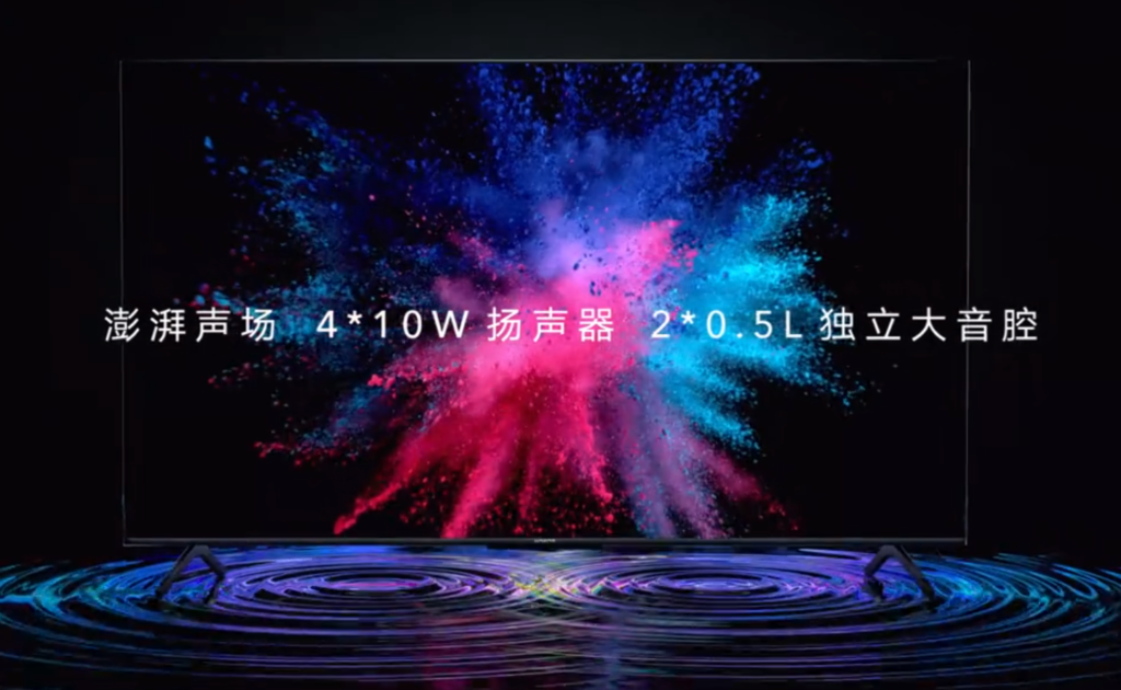 Honor X1 55-inch Smart TV Available On JD For As Low As CNY 1,699($240)
