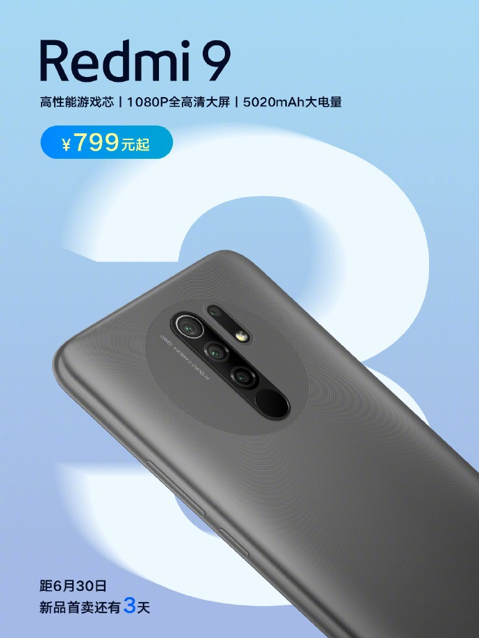 Redmi 9 Will Go Up For Sale On June 30 In China; Price Starts From CNY 799($113)