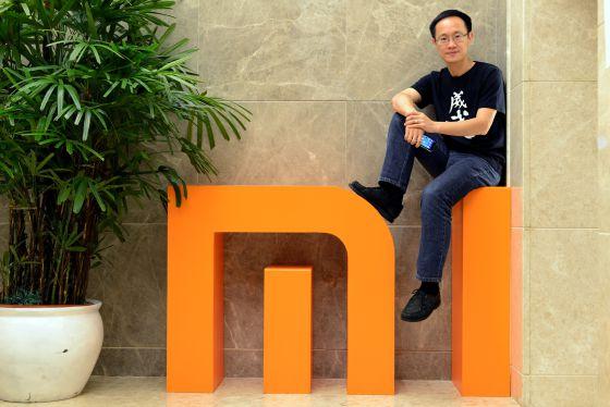 Xiaomi Bin Lin