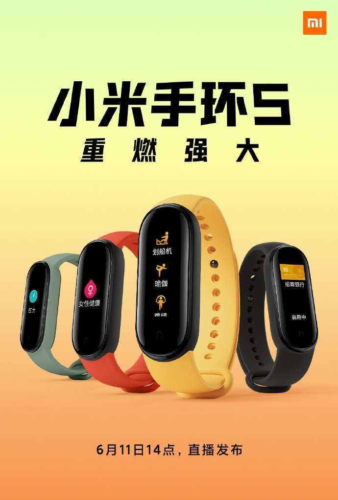 https://www.giztop.com/news/xiaomi-mi-band-5-leaks-reveal-new-features-and-avengers-branding/
