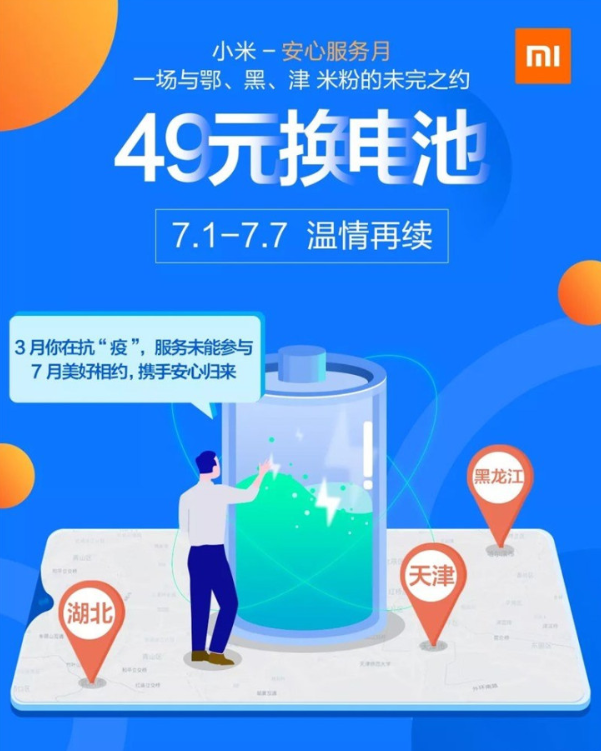 Xiaomi Will Replace Phone Batteries For Just CNY 47($7) In The New Battery Replacement Program