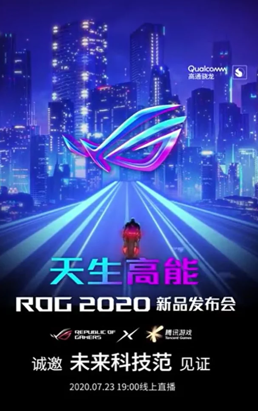 Asus ROG Phone 3 Launch Scheduled For July 23 In China; A Day after Global Launch