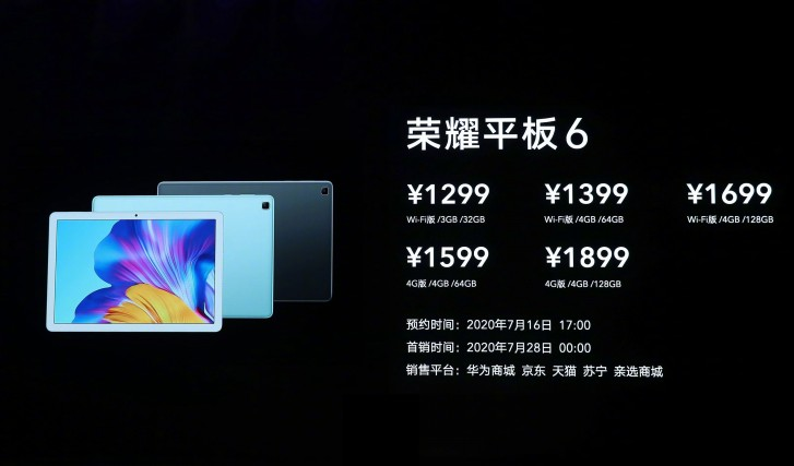 Honor Tab 6 With Kirin 710A and Stylus Support Launched In China