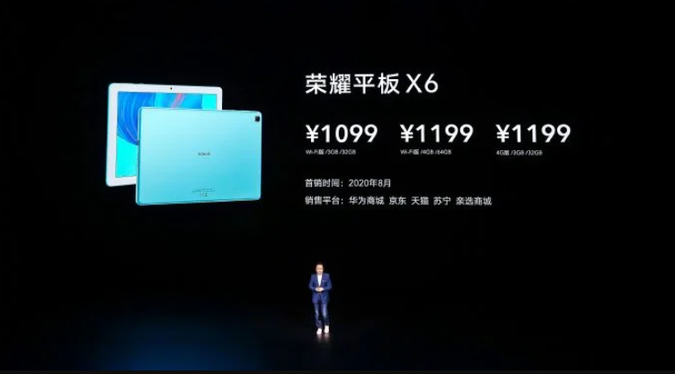 Honor Tab X6 Launched In China Starting at CNY 1,099($157)
