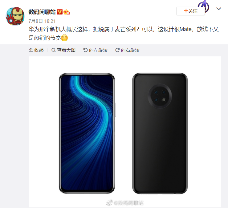 Huawei Enjoy 20 Renders Are Contrary To That Of Enjoy 20 Pro; Different Camera Module and Display