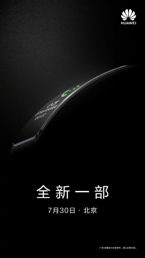 Huawei TalkBand B6 Will Launch On July 30 In China