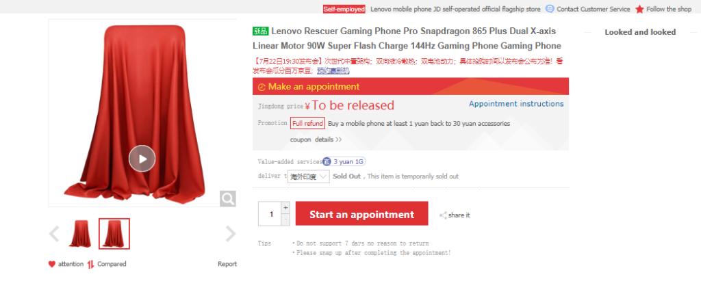 Lenovo Legion Gaming Phone Listed On JD.com