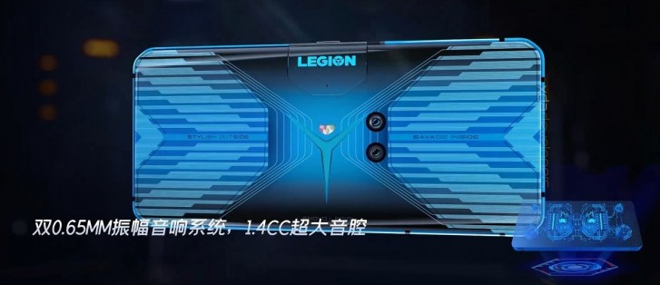 Lenovo Legion Gaming Phone Arrives On AnTuTu; Reveals 16GB RAM, 512GB Storage, and More