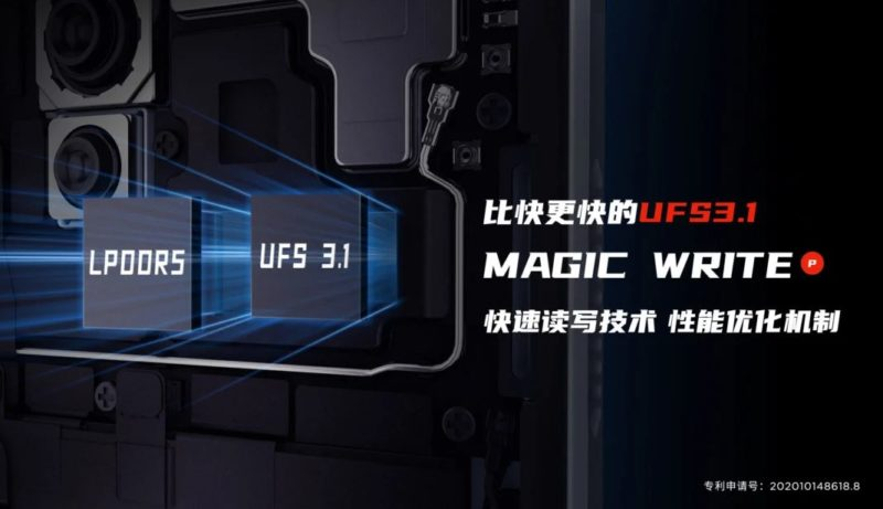 Nubia RedMagic 5S To Come With Faster RAM and Storage
