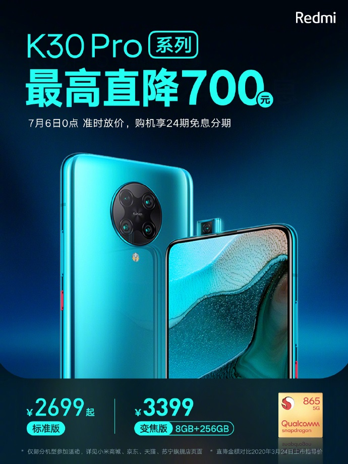 Redmi K30 Pro and K30 Pro Zoom Edition Is Getting The Biggest Price Drop In China