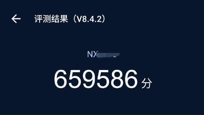 Upcoming Nubia Red Magic 5S AnTuTu Scores Shared By The CEO