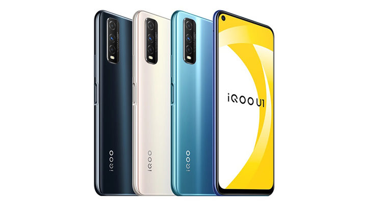iQOO U1 4G With Triple Rear Cameras and Snapdragon 720G Launched In China