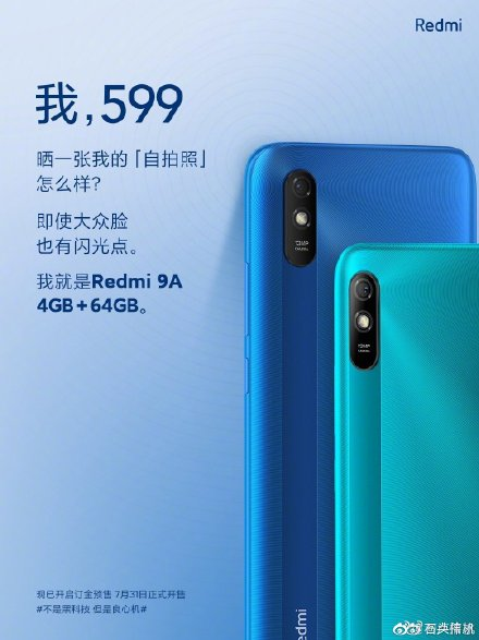 Redmi 9A With 4GB RAM +128GB Storage Launched In China For Just CNY 599($85)