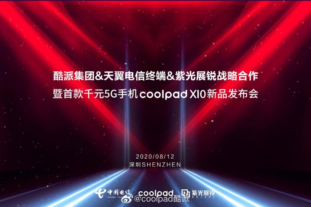 CoolPad X10 Is Launching On August 12 With Local 5G Chipset