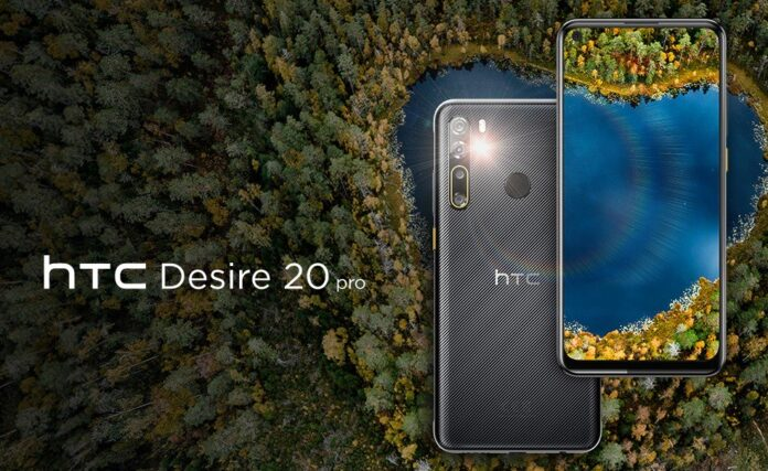HTC Desire 20 Pro With Quad-rear Cameras and 6GB of RAM Launched In Europe