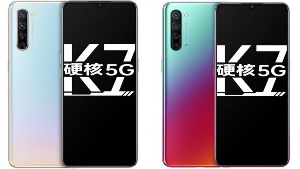 Oppo K7 5G Goes On Sale In China Starting at CNY 1,999($286)