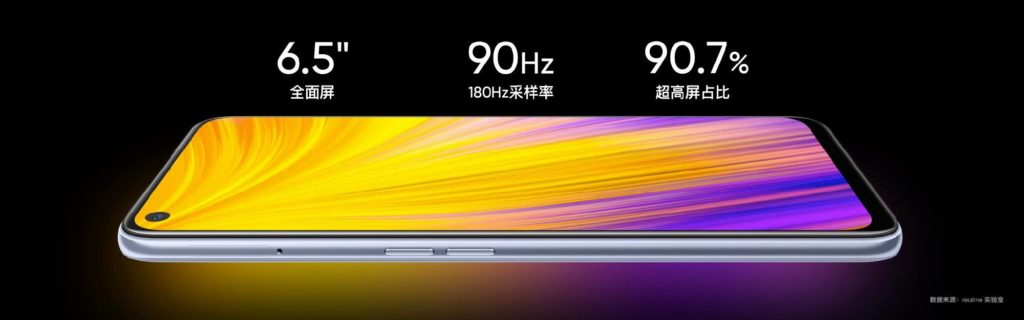 Realme V5 With 90Hz Refresh Rate Display and Dimensity 720 SoC Launched In China