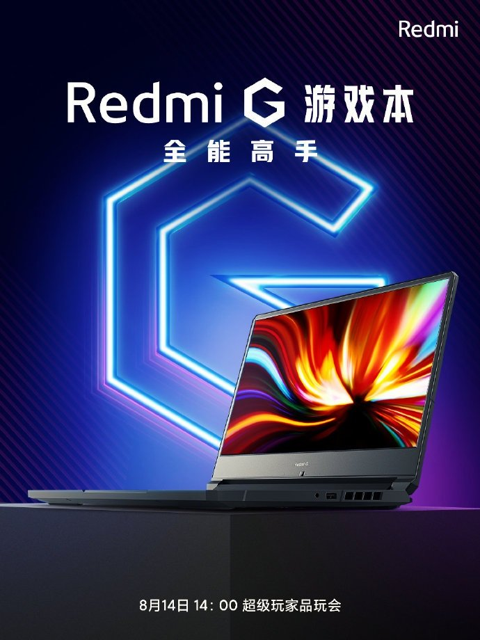 Redmi G Gaming Laptop To Breaks Covers On August 14 In China