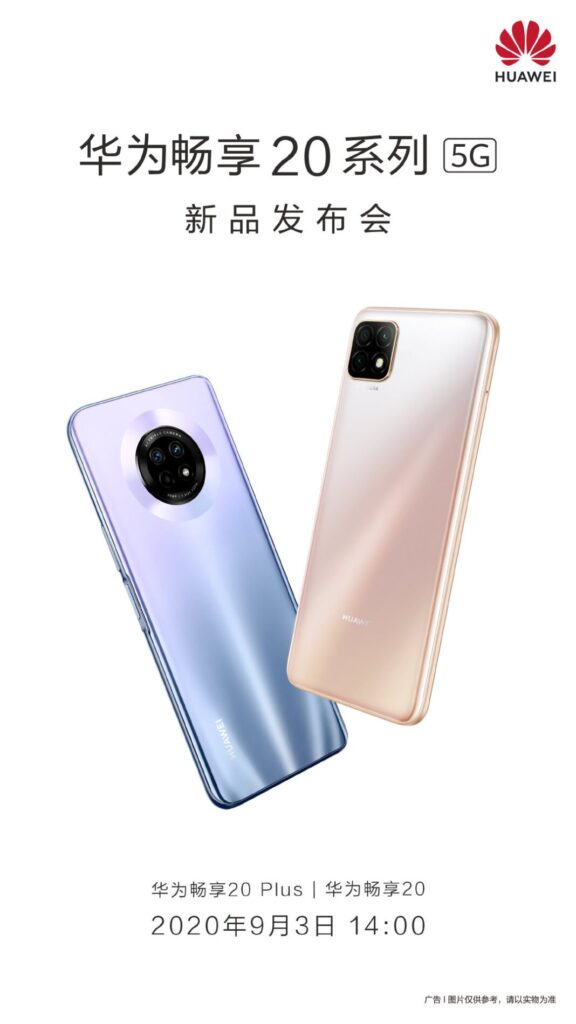 Huawei Enjoy 20 and Enjoy 20 Plus Launch Scheduled For September 3 In China
